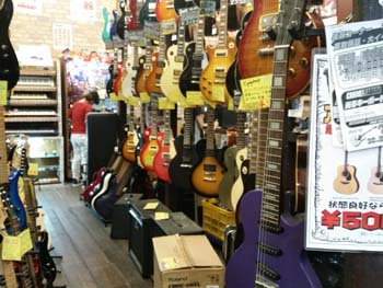 Manga Souko has a large selection of used musical instruments.