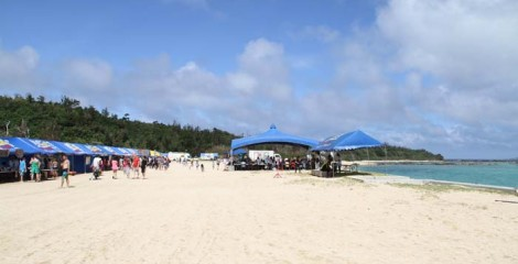 Food and game booths, and plenty of water activities wait for visitors to Kin Blue Beach.