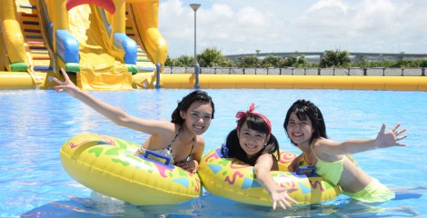 The park features four slides and a large wading pool.