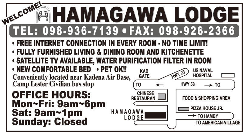 HAMGAWA4