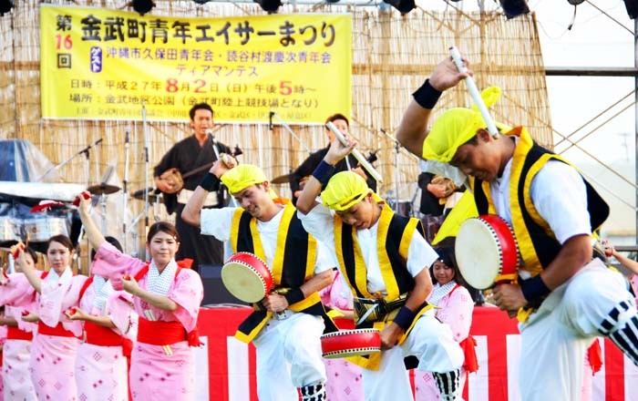 Nakagawa Youth Association Eisa group showcases their best moves.