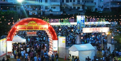 Tens of thousands of people are expected to attend the Orion Beer Fest at Okinawa City Athletic Park this weekend.