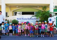 WMCS has classes from elementary through high school, and also its own pre-school.