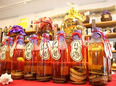 Habu sake of every kind on display.