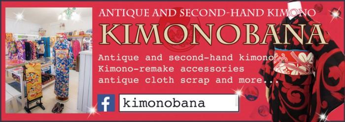 kimonobana