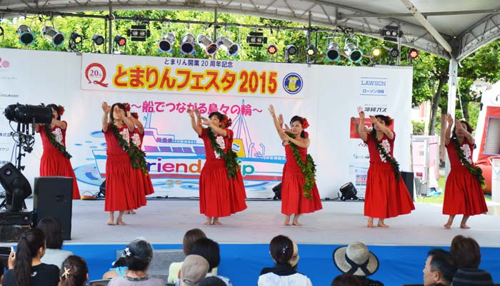 Hawaiian dance and Okinawan folk art performances comprise the program.