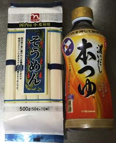 Somen noodles come in bundles while the seasoning is usually in a PET bottle.