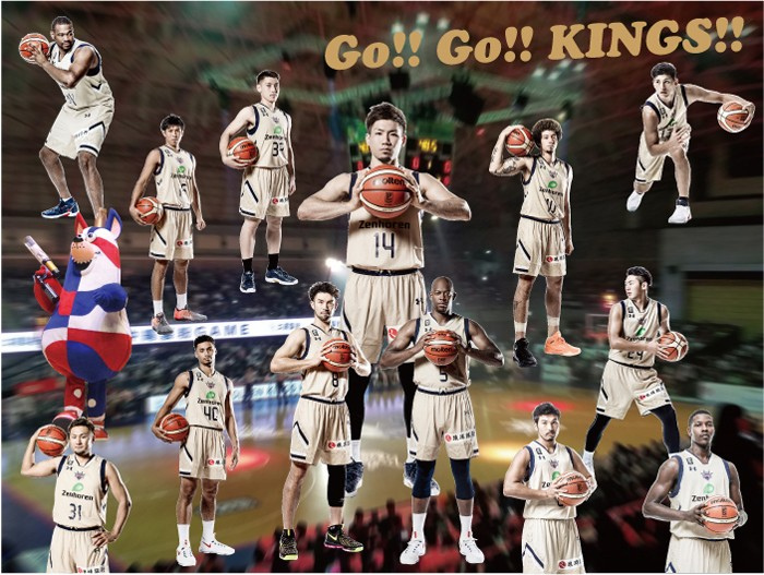 The Ryukyu Golden Kings revamped the team for the inaugural season of the new B. League.