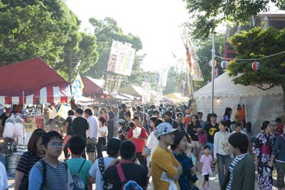 Onoyama Park is filled with vendor booths from Saturday through Monday.