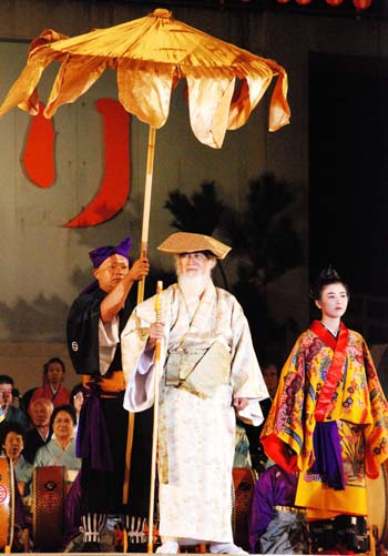 Akainko is a historical figure credited as being the original creator of sanshin music who traveled on foot from village to village and made music as he went.