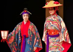 Shushin kaneiri remains the most important piece of kumi odori, and shares many similarities to the Dojoji legend told through many other types of theatre arts.