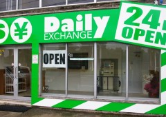 Daily Exchange shop is the first on Okinawa to be open for service 24 hours a day, 7 days a week.