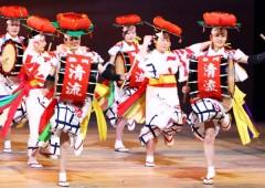 Morioka Sansa Dance Group shows folk dance from mainland Japan.