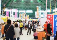 Ritou Fair is an excellent opportunity to learn about life outside of Okinawa main island.