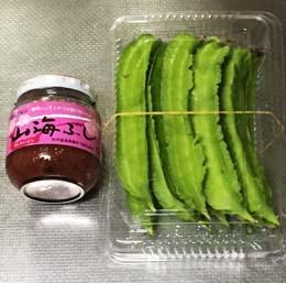 A jar of yamaumebushi and pack of urizun.