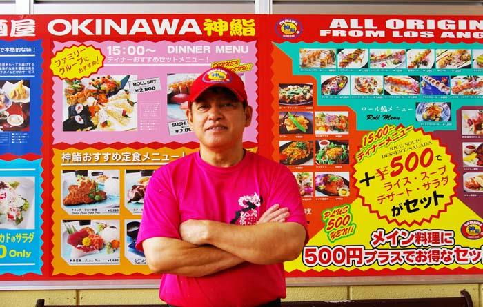 Kamisushi owner and chef Isamu Kamiya thrives to serve the best sushi on Okinawa.