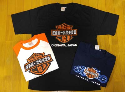 Harley and Okinawa themed T-shirts are Al's specialty.