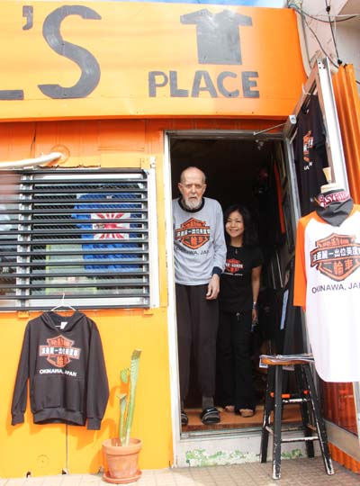 Al Evis and wife Yasuko re-opened their storied Al's Place at Chibana at the end of November to the applaud of all motorbikers.