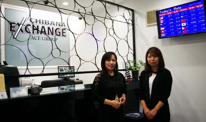 Rina (left) and Anna are ready to greet customers at Chibana Exchange.