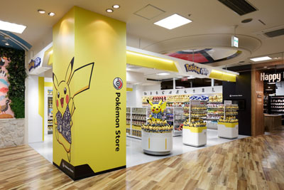 Hapinaha has the only Pokemon special store on Okinawa.