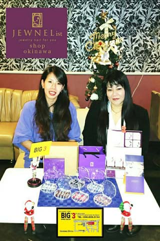 "BIG""3"" owner Shinobu Kamekawa (right) and her sister Natsuki Kabayama run a karaoke bar in Ginowan where you can try on JEWNEList nail and order them online."