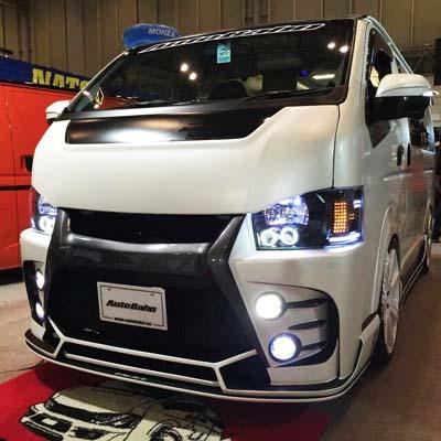 Okinawa Custom Car Show 2017 Glamour On Four Wheels Japan Update