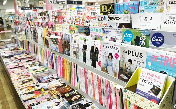A magazine shelf in San-A dept. store.