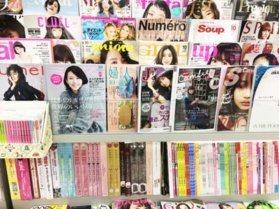 The selection of magazines in an average Japanese bookstore is astonishing.