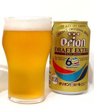 Orion draft extra