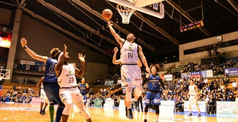 Newcomer Shimane proved to be too hard a piece to chew for the Kings who lost both road games on the weekend.
