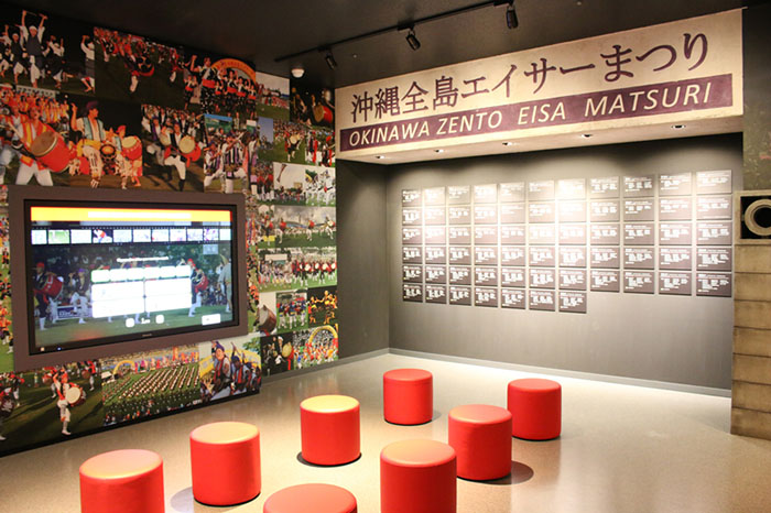 Large screen shows various Eisa styles.
