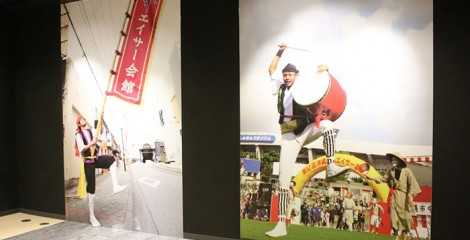 Okinawa Eisa Museum opened Mar. 25th in Music Town, Okinawa City.