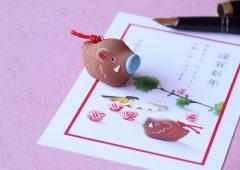 time to start writing japanese nengajo new year cards