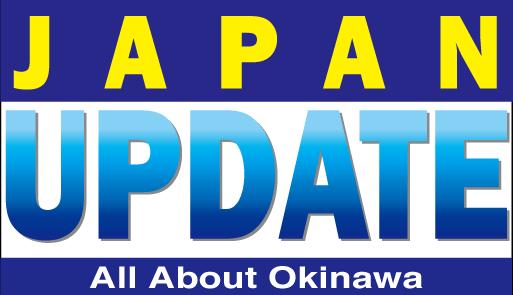 Japan Update
